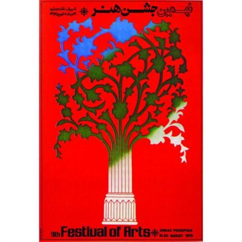 20_affiche_festival_shiraz
