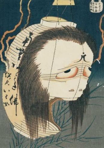 Hokusai_scalewidth_460