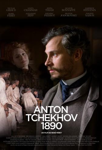 tchekhov-affiche