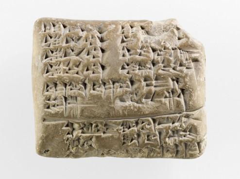 Tablette cunéiforme : traité médico-magique, conjuration contre les scorpions