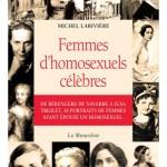 Femmes d'homosexuels célèbres: le point sur 16 couples historiques