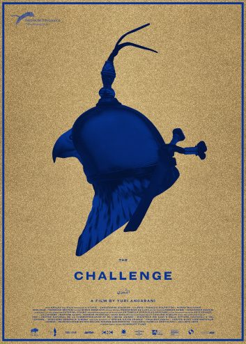 TheChallenge_poster