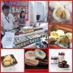 Yamae : l'art de la châtaigne à la nippone