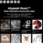 Atypeek Music: l'effet mousquetaires quoi!