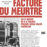 La Manufacture du meurtre: le bonheur est dans le crime capitalisteou du design comme technique d'extermination