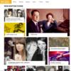 Le Musée SACEM: musique et archives à gogo!!!