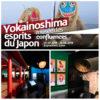 Musée des Confluences: Yokainoshima, esprits du Japon