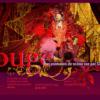 Digital Expo : Rouge – Des costumes de scène vus par Christian Lacroix