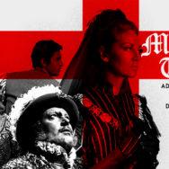 Marie Tudor… au seuil de la démence héréditaire