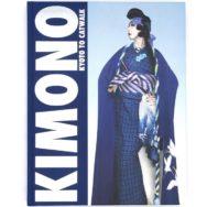 Exposition virtuelle ou presque: Kimono: Kyoto to catwalk