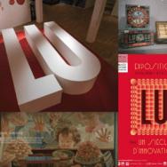Exposition: Lu, un siècle d'innovation … et de goûters!