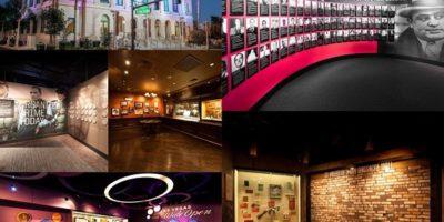 Vues de The Mob Museum à Las Vegas